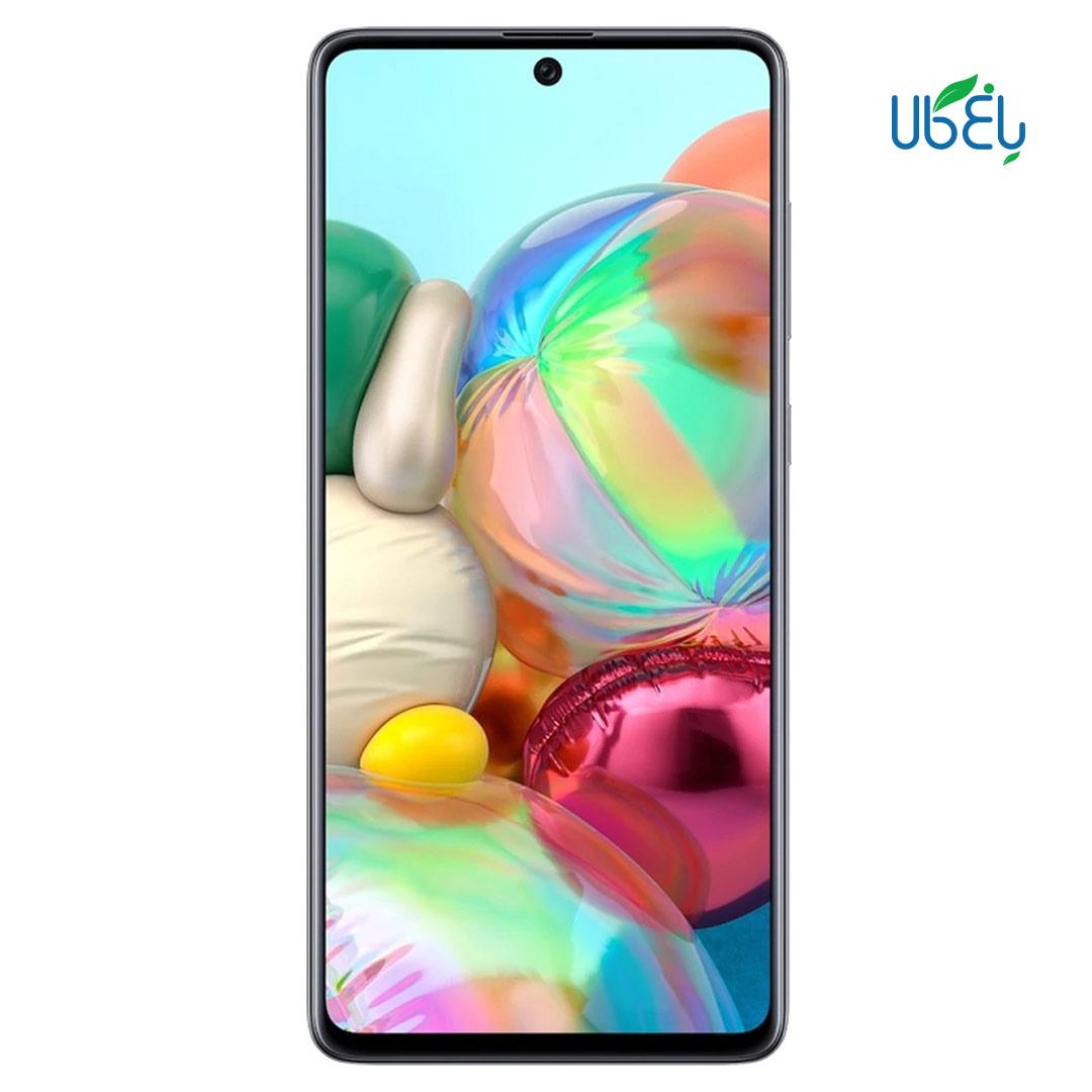 گوشی موبایل سامسونگ مدل Galaxy A71 ظرفیت ۱۲۸/۶GB