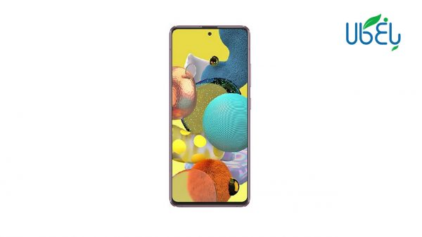 گوشی سامسونگ Galaxy A51 دو سیم کارت ظرفیت 128/6GB