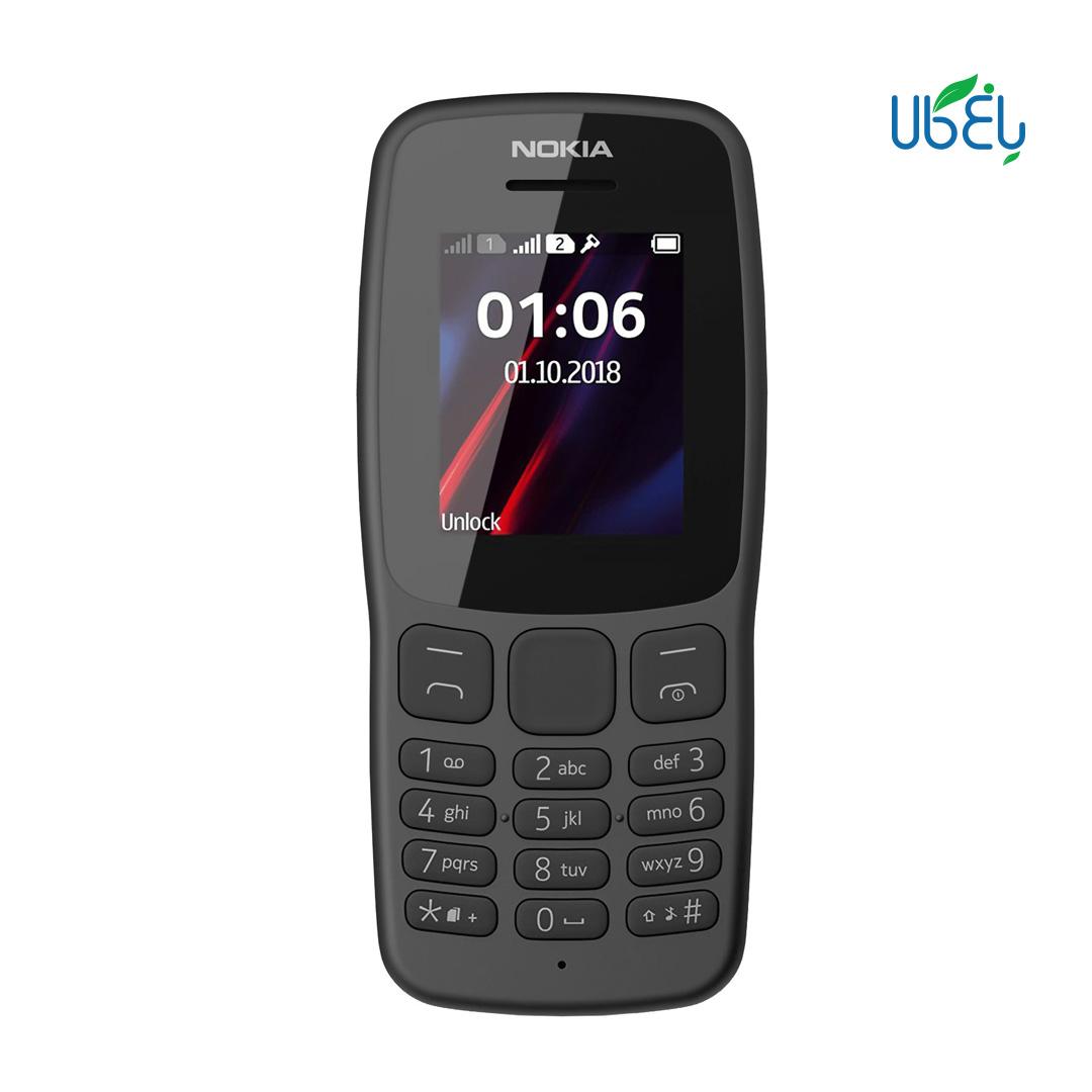 گوشی موبایل نوکیا ۱۰۶ دو سیم کارت نسخه ۲۰۱۸