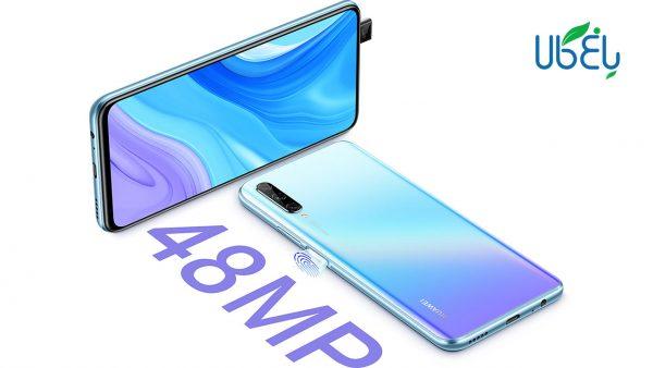 گوشی موبایل هوآوی Y9s دو سیم کارت ظرفیت 128 گیگابایت