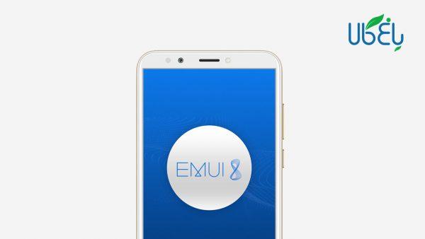 گوشی موبایل آنر 7C دو سیمکارت ظرفیت 64 گیگابایت