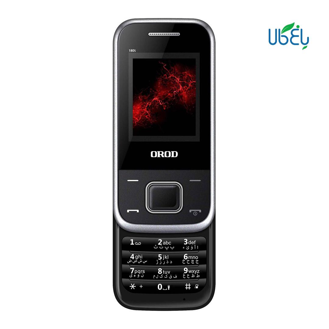 گوشی موبایل ارد مدل ۱۸۰S دو سیم کارت