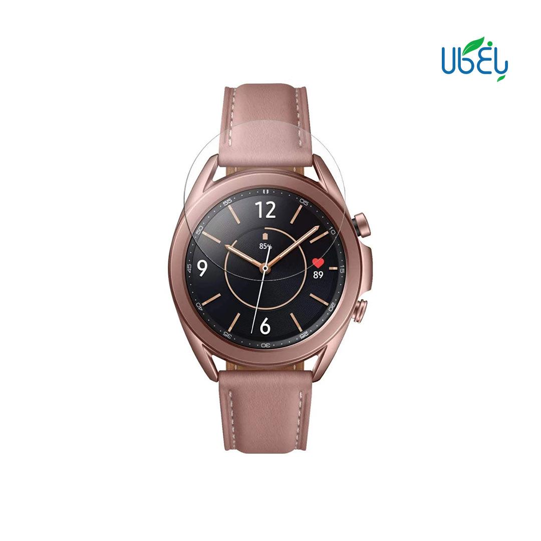 محافظ صفحه نمایش ساعت سامسونگ (Galaxy Watch 3 (41mm