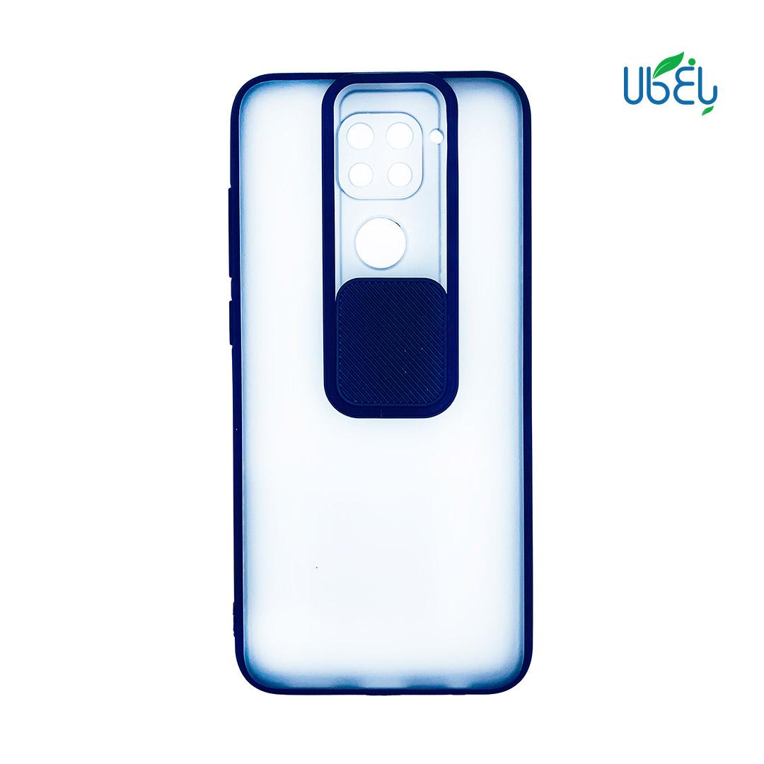 قاب پشت مات محافظ لنزدار کشویی مناسب گوشی شیائومی Note 9