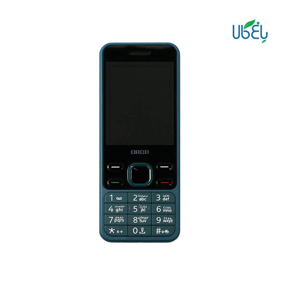 گوشی موبایل ارد مدل ۱۵۰ OROD دو سیم کارت