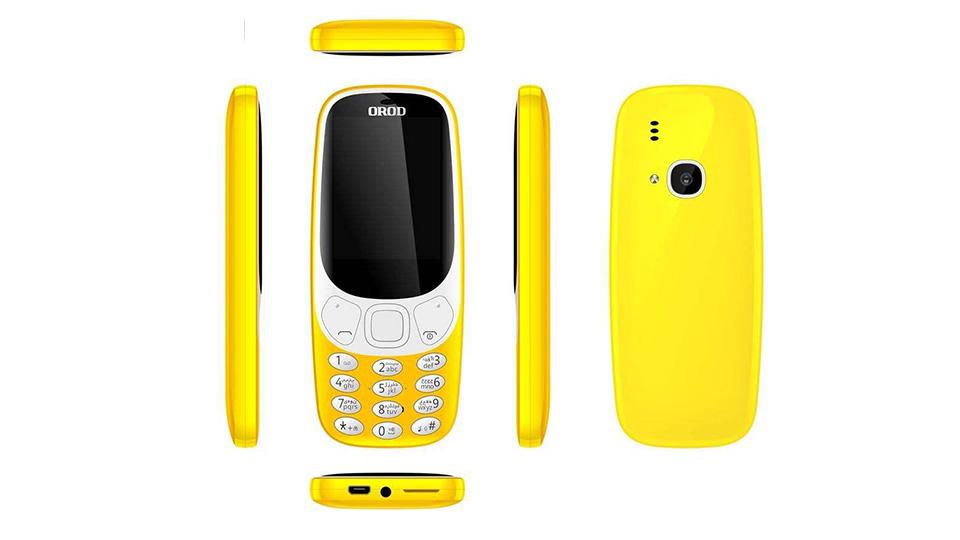 نقد و بررسی گوشی موبایل ارد مدل 3310