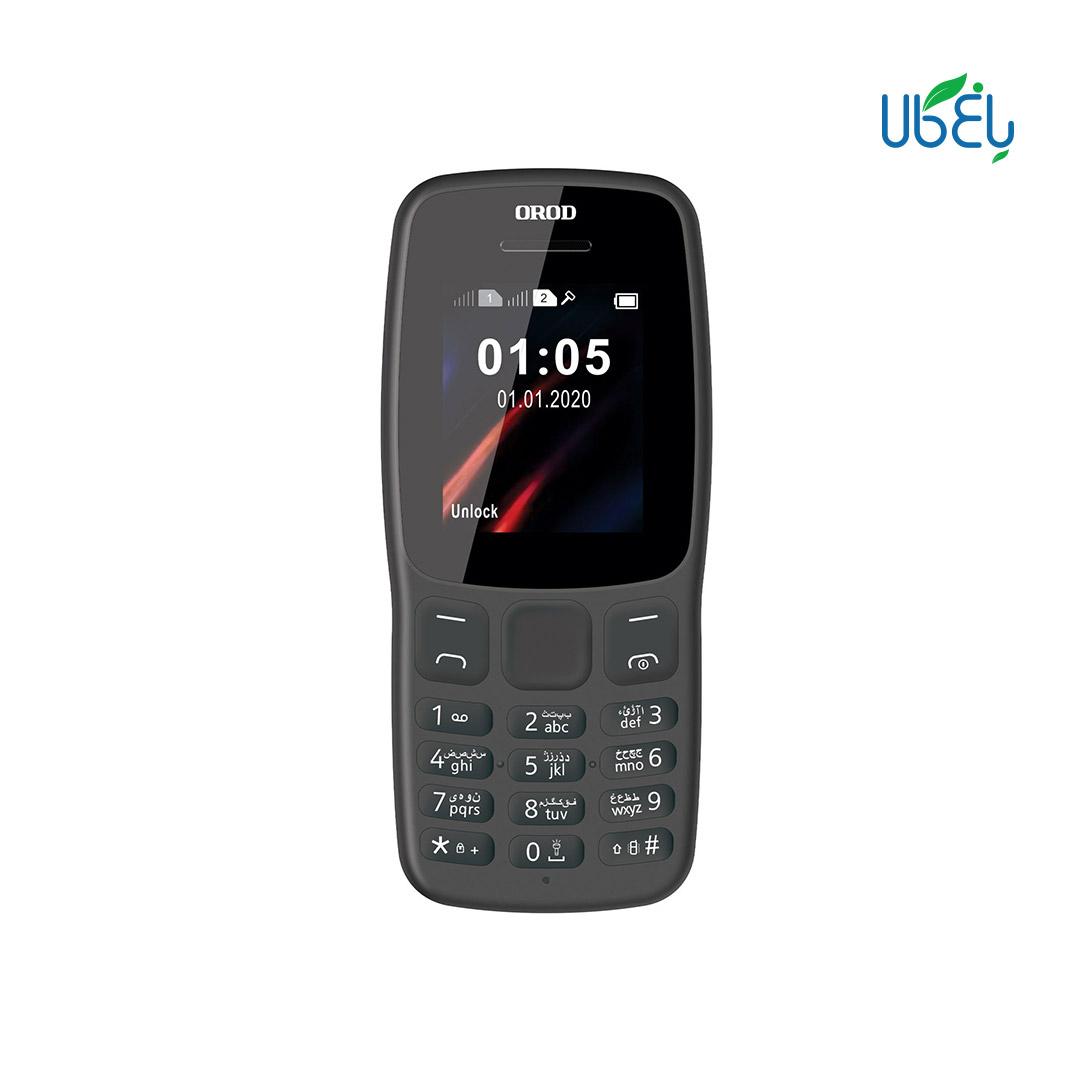 گوشی موبایل ارد مدل ۱۰۶ دو سیم کارت