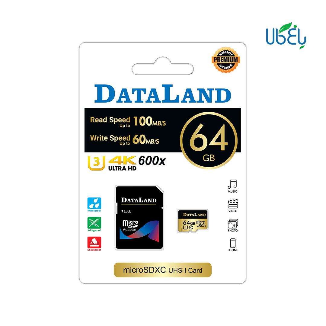 کارت حافظه دیتالند مدل microSDXC همراه آداپتور،ظرفیت ۶۴ گیگابایت