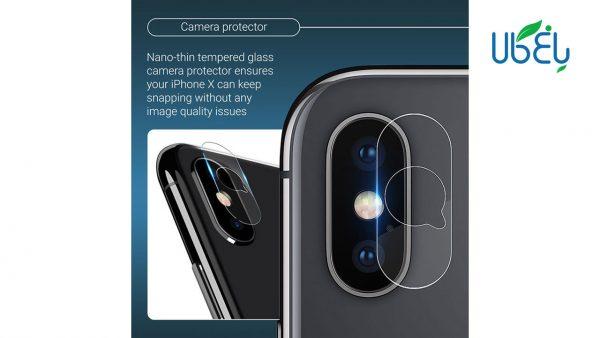 محافظ لنز دوربین مدلBK20 مناسب سامسونگ Galaxy A71
