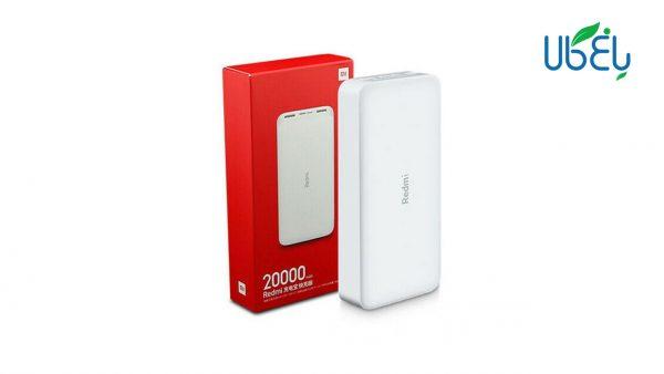 پاور بانک شیائومی مدل Redmi PB200LZM ظرفیت 20000mah
