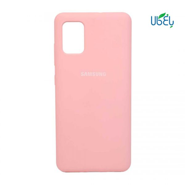 کاور محافظ سیلیکونی مناسب گوشی سامسونگ مدل Galaxy A51