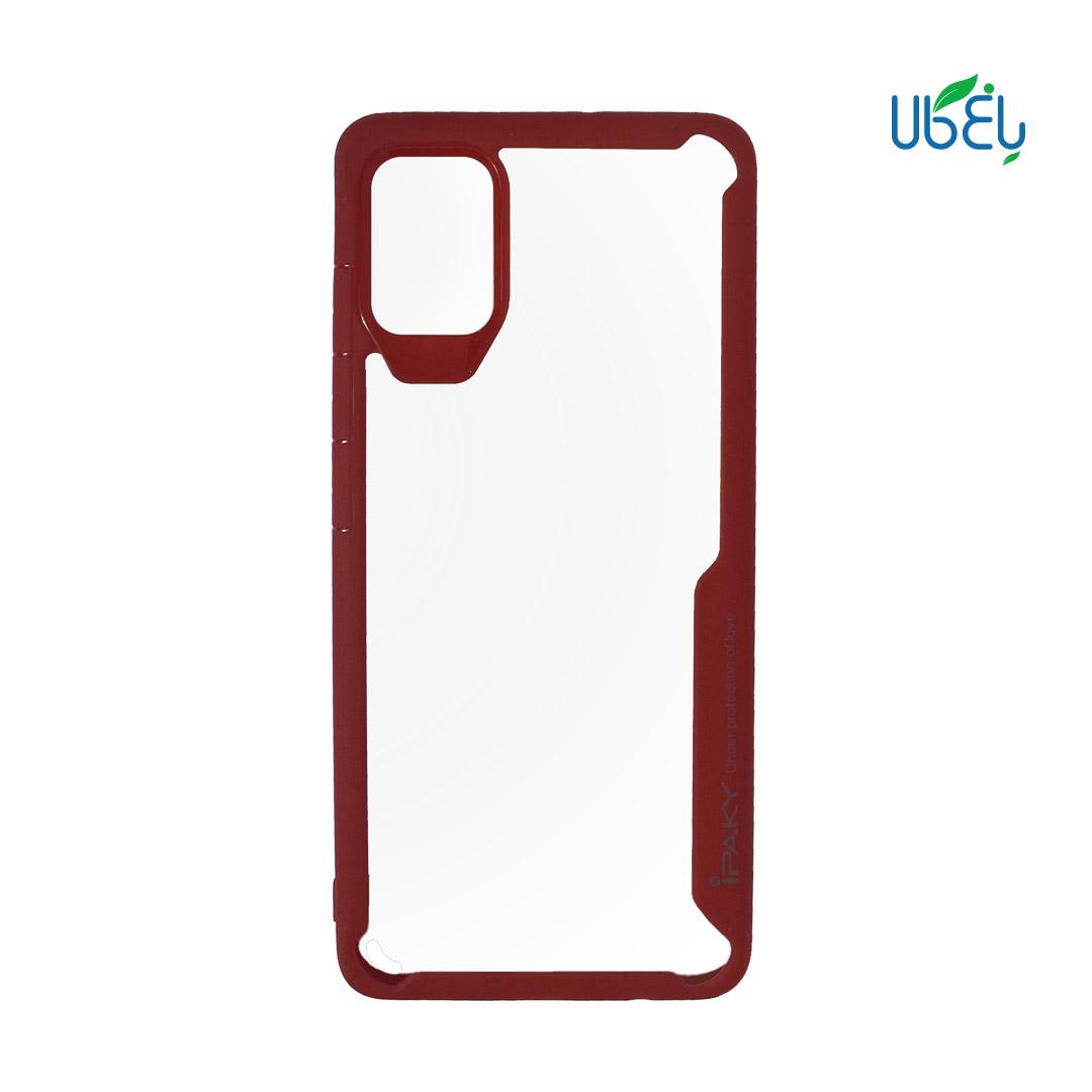 قاب آیپکی مناسب گوشی سامسونگ Galaxy A51