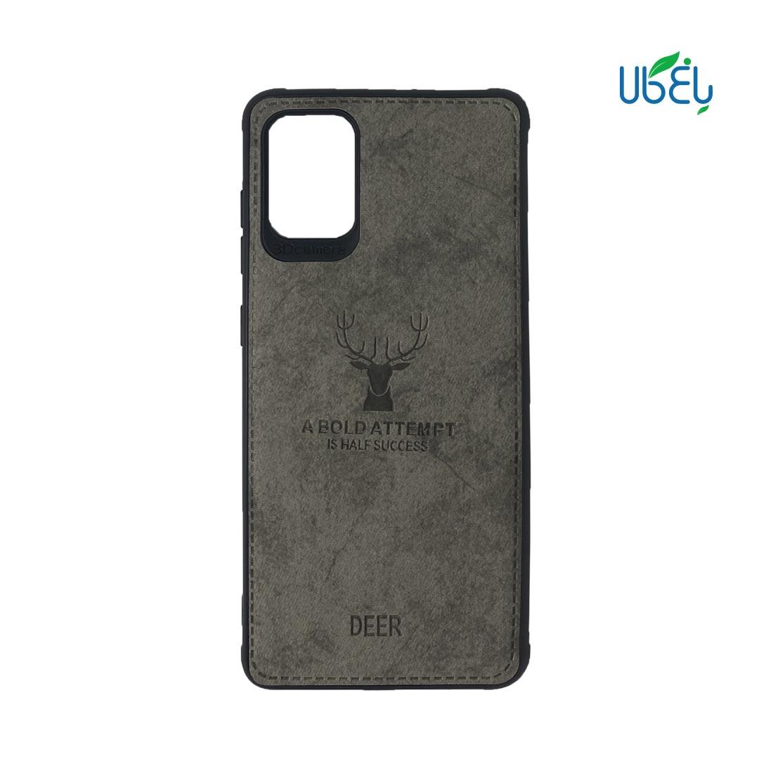 کاور طرح گوزن مدل Deer Case مناسب گوشی Galaxy A51