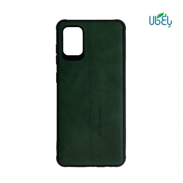 قاب مدل K2 Cambodia مناسب گوشی Galaxy A31