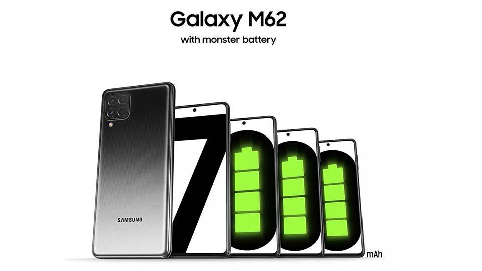 گوشی سامسونگ Galaxy M62