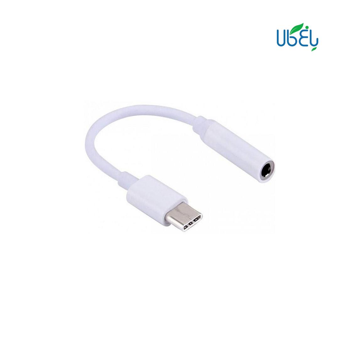 مبدل USB-C به جک ۳٫۵ میلی متری شیائومی