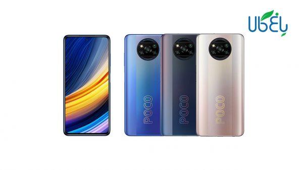 گوشی شیائومی POCO X3 Pro با ظرفیت 256/8GB دو سیم کارت