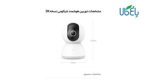 دوربین مداربسته شیائومی Mi ۳۶۰ Home Security Camera ۲K