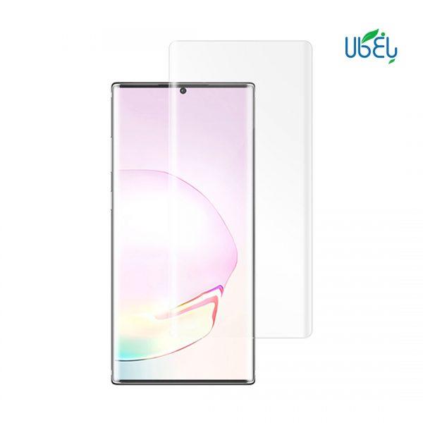 گلس تمام صفحه UV گوشی S20 Ultra