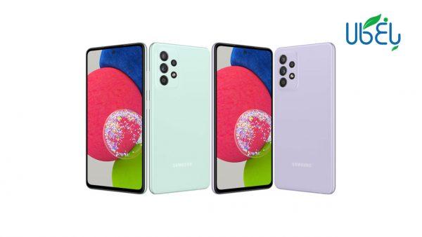گوشی سامسونگ Galaxy A52s (5G) دو سیم کارت ظرفیت 128/8GB