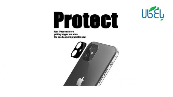 محافظ لنز دوربین 3D مناسب گوشی اپل iPhone 12 Mini